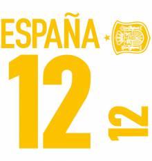 TRANSFER CAMISETA ESPAÑA 12 INFANTIL